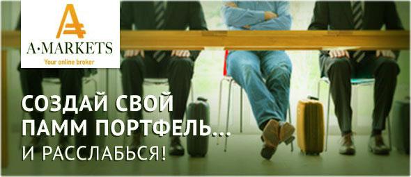 Рейтинг России, ТОП памм