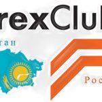 Отзывы трейдеров о Форекс Клуб из России и Казахстана