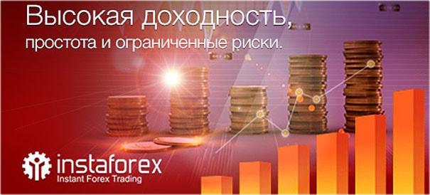 криптовалютные счета и с отзывами