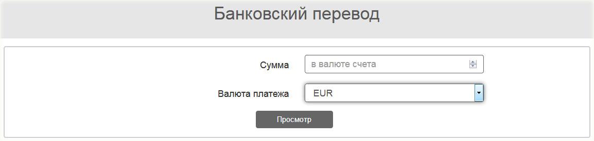 Instaforex конвертация счета бесплатный vpn forex сервер