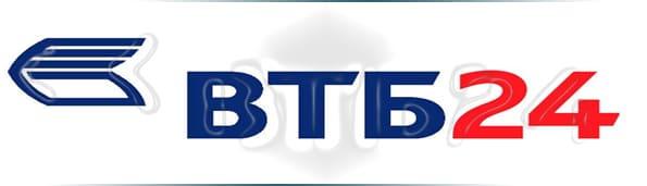 ВТБ биржевой брокер
