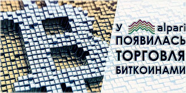 платформы на русском