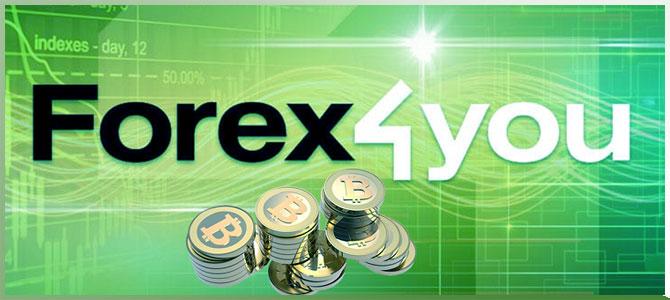 Forex4you трейдинг онлайн