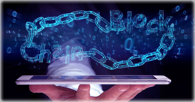blockchain технология