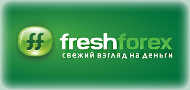 FreshForex в России