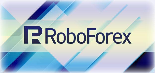RoboForex рейтинг