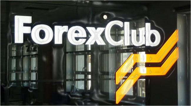 forex дилер с банквской лицензией
