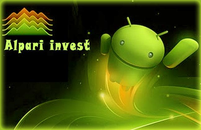 Alpari Invest приложение