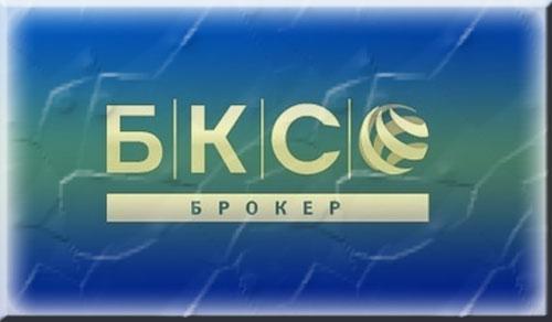 БКС брокер с лицензией