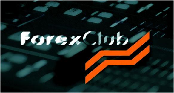 Форекс клуб в рейтинге