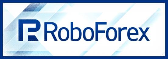 RoboForex лучший по Интерфакс