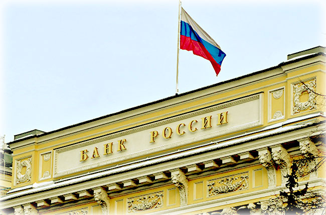банки с лицензией ЦБ РФ